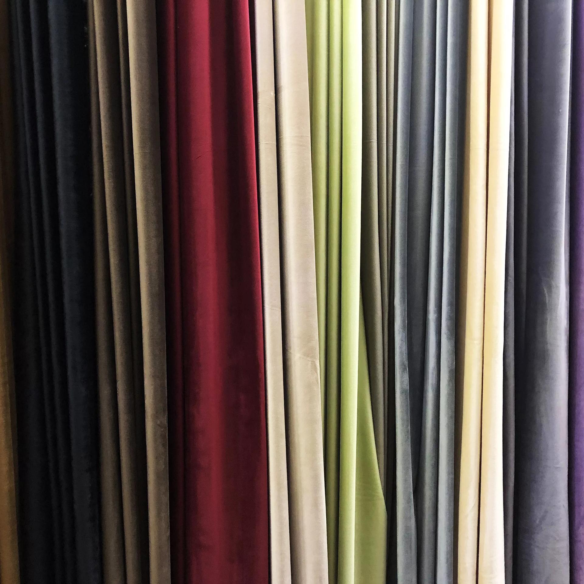 Все ткани